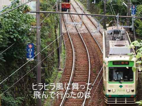 千登勢橋(昭和54年)西島三重子