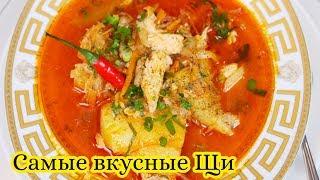 Щи с квашеной капустой. Рыбные ЩИ, цыганка готовит. Gipsy cuisine.
