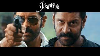 Raavanan Full Movie |  Vikram Movie | Tamil Movie | Maniratnam