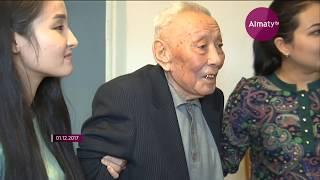 Не стало одного из первых учителей Нурсултана Назарбаева (12.02.19)