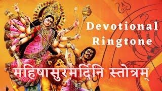 Mahishasurmardini stotra | Devotional Ringtone | Whatsapp status