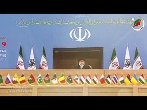 Ali Khamenei - New Tarana - ISO Pakistan