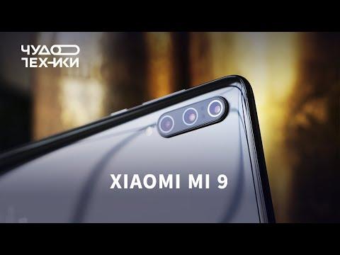 Видео обзор смартфона xiaomi mi 9