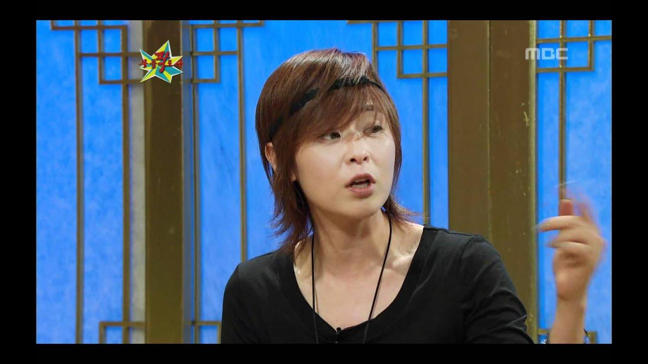 Download The Guru Show, Choi Kang-hee #11, 최강희 20090826