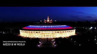Droga Reprezentacji Polski Na MŚ 2018
