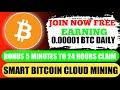 Earn free bitcoin , cloud mining  GET 1000 GH/S FOR FREE  Earn free btc