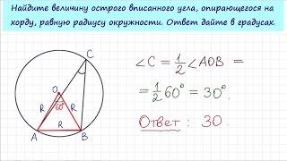 Задача 6 №27857 ЕГЭ по математике. Урок 103