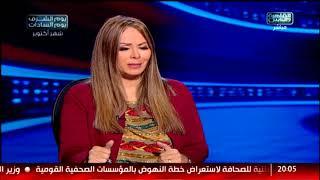 التعبئة والاحصاء: مصر تتصدر الدول العربية لبرامج الحماية الاجتماعية للأسر