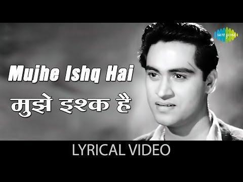 Mujhe ishq hai with lyrics   मुझे इश्क़ है गाने के बोल   Ummeed   Joy Mukherjee