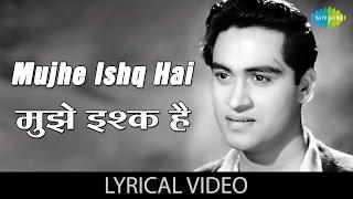 Mujhe ishq hai with lyrics | मुझे इश्क़ है गाने के बोल | Ummeed | Joy Mukherjee