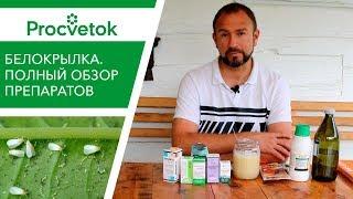 видео Яблоня » Садоводу, дачнику, огороднику.