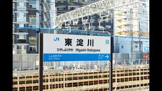 【JR西日本】東淀川駅例の東海道型5点チャイム