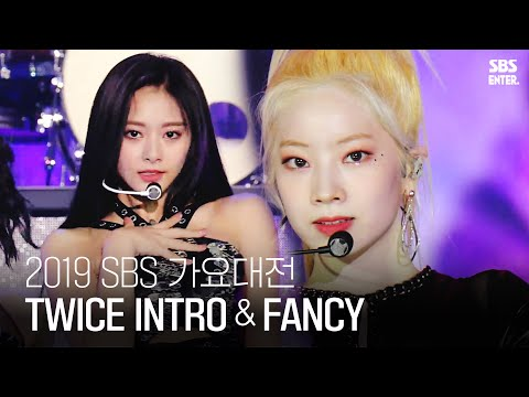 '이 미모 실화?' TWICE, 걸크 폭발! - INTRO & FANCY   2019 SBS 가요대전(2019 SBS K-POP AWARDS)   SBS Enter.