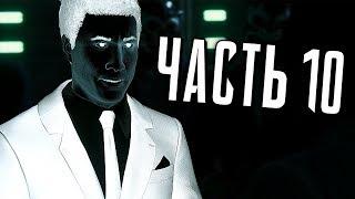 Человек-Паук PS4 Прохождение - Часть 10 - ХЭЛЛОУИН