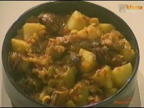 Aloo aur baingan ki curry sanjeev kapoor khana khazana youtube forumfinder Images