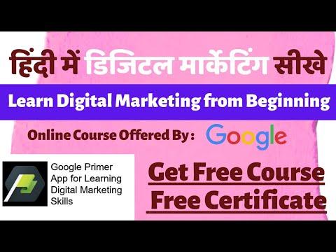 Google FREE Digital Marketing Course | Google Certified Certificate | Digital Marketing (IN HINDI)