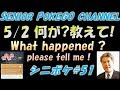 """シニポケ#51『5/2 何が?教えて!』【ポケモンGO】"""" What happened ? """""""