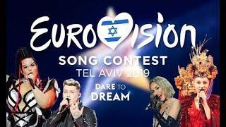 Marmita-live: σχολιασμός Eurovision με Ραπτό-Toronto-Κτηνίατρο   Marmita-sports.gr