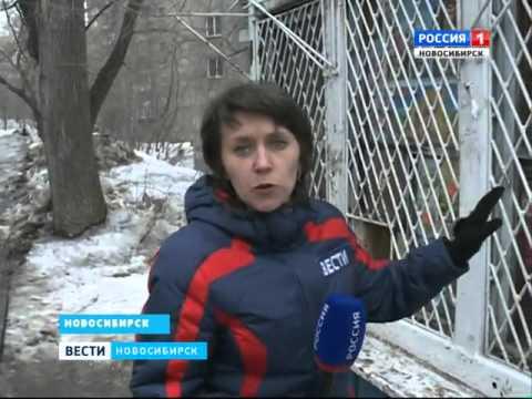 В Дзержинском районе Новосибирска показательно сне