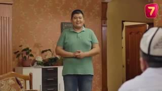 Казахская традиция