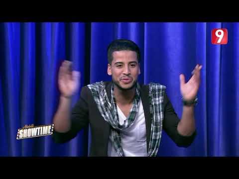 Stand-up محمد علي التونسي | 08/03/2018