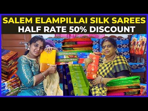 Elampillai Silk Sarees