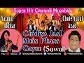 Download Chidiya Jaal Mein Phans Gayee (Sawal) Full  Song   Qawwali Muqabla   Singer : Chhote Yusuf Azad MP3 song and Music Video