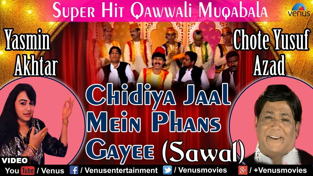 jab chidiya chug gayi khet Chug gayi chidya mp3 download in hd, chug gayi chidya music download ab pachhtaye hot kya jab chidiya chug gayi khet 00:06:40 mp3 - 61 mb.