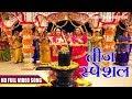 Special तीज त्योहार गीत 2017   Indu Sonali &Alka Jha   बनल रहे सेनूरा श्रृंगार  Challenge Movie Song