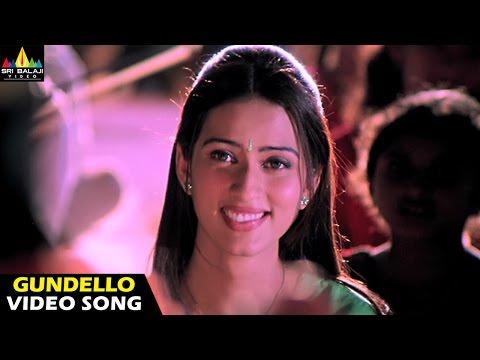 Andhrudu Songs | Gundello Emundo Video Song | Gopichand, Gowri Pandit | Sri Balaji Video