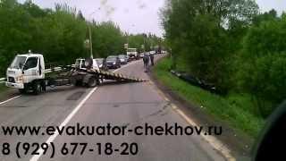 Смотреть видео эвакуатор чехов