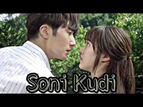 Soni Kudi High End Crush Korean Mix VM Guru Randhawa