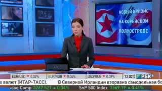 Северная Корея объявила войну Южной Корее