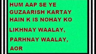waheed-ul-hasan kamalia- Akbar Zaeef Baba