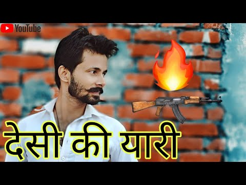 Desi Ki Ijjat||Desi On Top|| Desi Hu Gavar Nhi||Rachit Rhoja|| By Droll Boys||Prince Verma