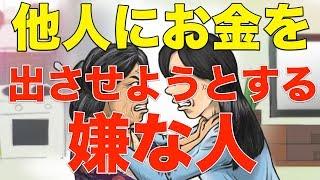 【Youtubeで日給が1万円】⇒ http://bit.ly/1X8XnYd YouTubeで月に10万円...