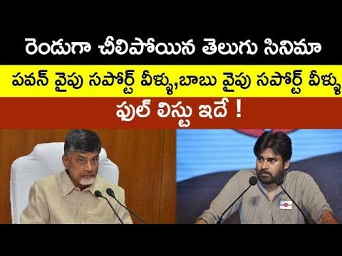 TFI Separated Into Two Gorups | Taja30