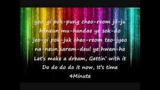 4Minute - Dream Racer ( Lyrics + DL )