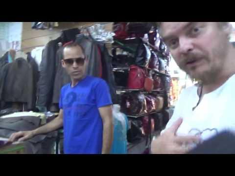 Hamammet Тунис - магазин пошива одежды из кожи