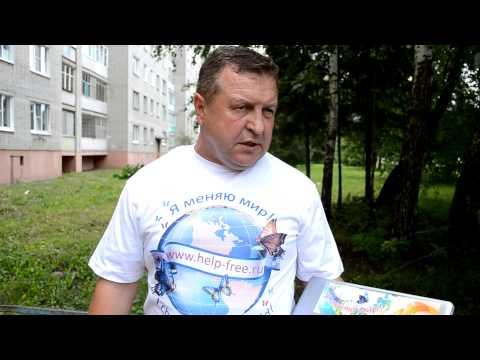 Владимир из Никольска