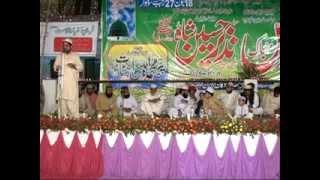 2nd Urs e Pak Fakh-ru-saadat Qibla Pir Syed Nazir Hussain Shah sb r.a [Akheri Nashist] part-1