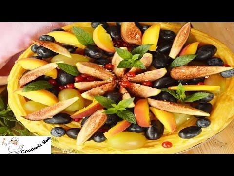 Заварной торт с фруктами New