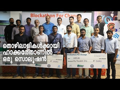 Blockchain- based solution to address the challenges faced by migrant laborers.