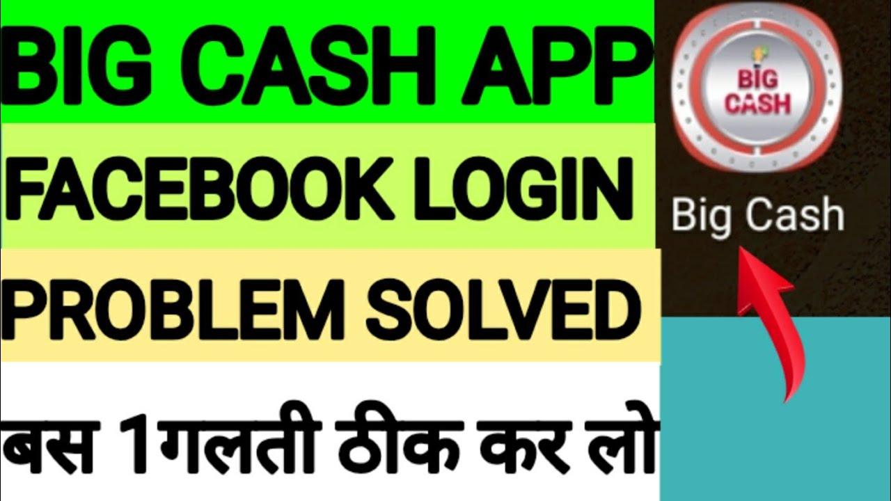 #Big_cash|Big Cash Facebook Login Problem solved 2020||Big Cash Facebook Login Kaise Kare 2020||