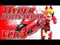 《美少女プラモ》HYPER PRETTY ARMOR Ver.3《Plastic Model》