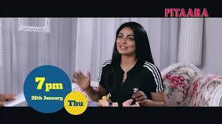 Neeru Bajwa | Shonkan Filma Di | Promo | Pitaara TV