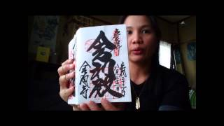 My Goshuincho 御朱印帖 (Red Stamp Book) Collection Vlog (late Upload)