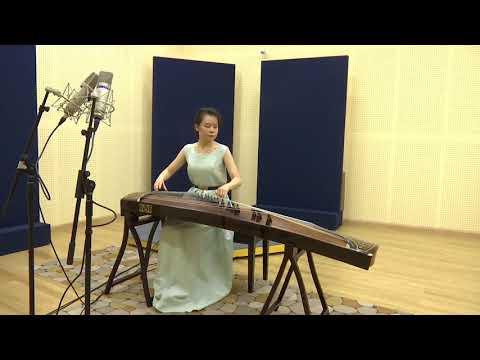 Han Jiang Yun 漢江韻 - Xian Wen Hu 戶獻文 古箏演奏
