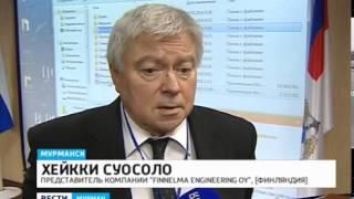 Рабочий визит главы Росрыболовства в Мурманск. День второй