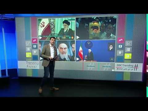 بي_بي_سي_ترندينغ: تصريحات #خامنئي حول الحرية في #ايران تثير الانتقادات  - نشر قبل 1 ساعة